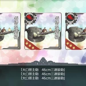 提督日記Part1187~確立0,0064%~