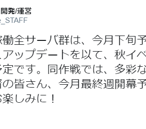 提督日記Part1137~まじかぁ・・・(絶望)~