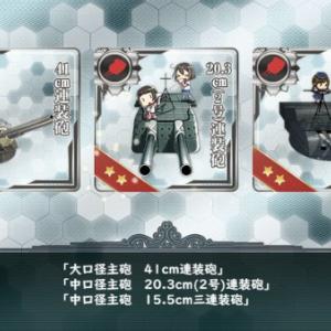 提督日記Part1201~相当に嬉しい噴進砲量産~