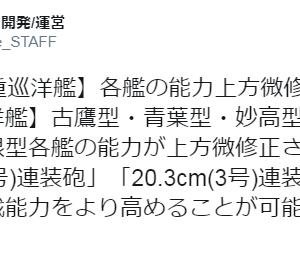 提督日記Part1325~時代は重巡~