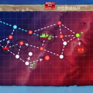 2020年梅雨・夏イベ「侵攻阻止!島嶼防衛強化作戦」⑩~E4:第二輸送ゲージボスルート出現ギミック編~