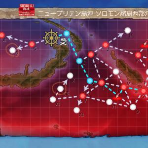 2020年梅雨・夏イベ「侵攻阻止!島嶼防衛強化作戦」⑱~E5-2:ギミック編~