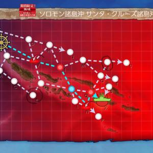 2020年梅雨・夏イベ「侵攻阻止!島嶼防衛強化作戦」㉔~E7-2:ボスルートギミック編~