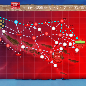 2020年梅雨・夏イベ「侵攻阻止!島嶼防衛強化作戦」㉖~E7-3:ボスルート出現&装甲破砕ギミック~