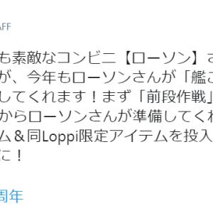 提督日記Part1503~8月作戦~