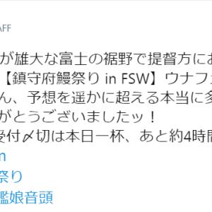 提督日記Part1584~これやばくね?~
