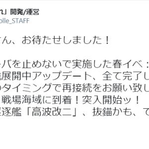 提督日記Part1224~改二かも!!~