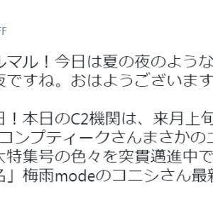 提督日記Part1232~安定の可愛さ~