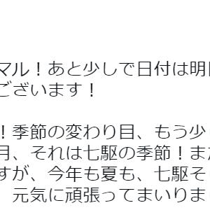 提督日記Part1261~主役は遅れて登場~