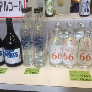 消毒用アルコール入荷しています!
