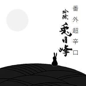 ガツンと辛口!石川にはない新しいスタイルの日本酒!