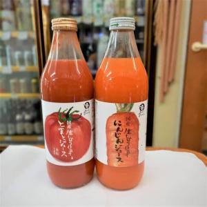 この時期から一気に人気の健康的飲料です。