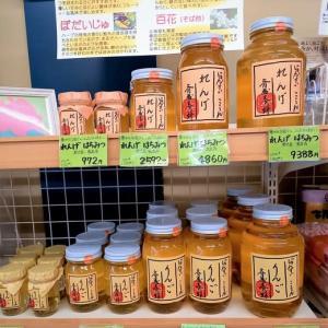 大変お待たせ致しました。いよいよ入荷開始!斎藤さんの国産蜂蜜