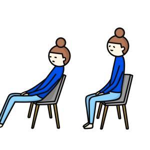 成績や内申点を変える座り方