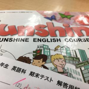 中学1年生は2学期期末テスト後と冬休み、英語最優先で