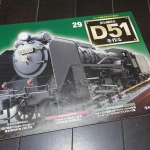D51を作る 29