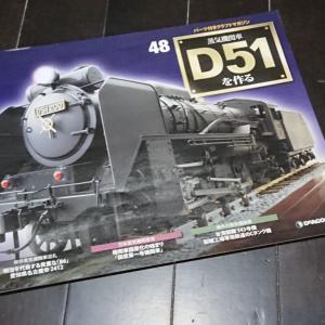 D51を作る 48