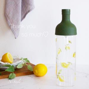 大切な方へのプレゼントに!爽やかレモン柄のハリオボトル