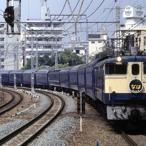 1995年・元町駅にて
