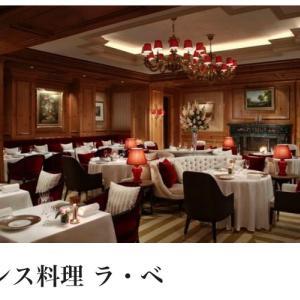 【○○は最高】リッツカールトン大阪で世界最高峰のおもてなしランチ☆ミシュラン一つ星☆