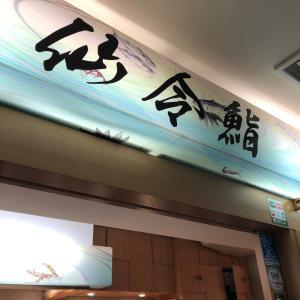 ♦ビジネスクラスで行く贅沢な旅♦2019マカオ旅行①仙台から夜行バスで新宿へ
