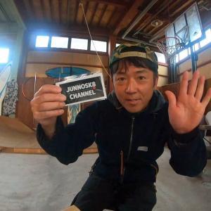 プロスケター米坂淳之介さんからステッカー頂きました!