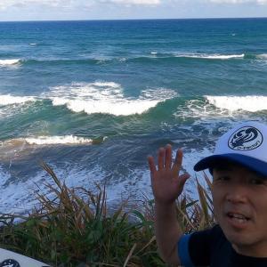 【ジャンク波を攻略!!100倍楽しいサーフィン!!】