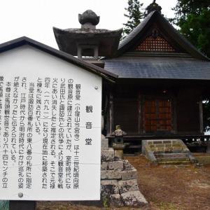 諏訪百番観世音霊場巡り 東八番 小窪山「今宮寺」