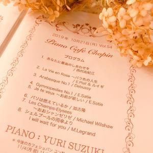 Cafe Chopin Vol.54