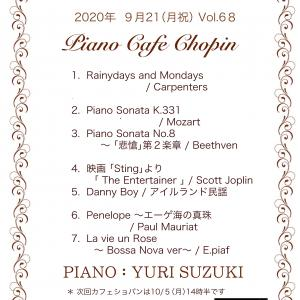 Cafe Chopin Vol.68