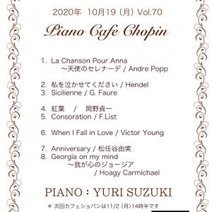 Cafe Chopin Vol.70