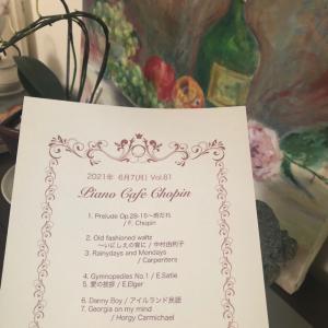 Cafe Chopin Vol.81