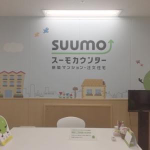 スーモカウンターで狭小専門の建築会社を紹介してもらいました。