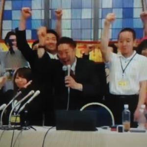 【N国党】立花党首の、桜井誠氏とCGS神谷氏との対談に想う