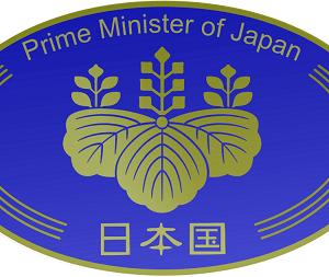 日本政府は、日本を取り戻す前に誠実さを取り戻せ