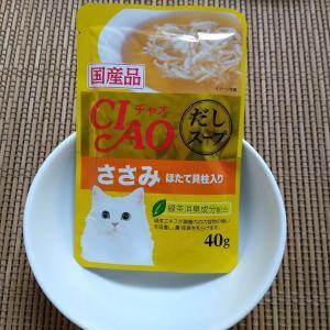 いなば CIAO(チャオ)だしスープ