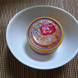 いなば CIAO(チャオ) 旨みスープ