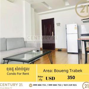 Residence Sovan #B4-10