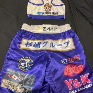 【RIZIN】浅倉カンナが「格闘技から離れる」と告げた古瀬美月にメッセージか「なんの意味もない試