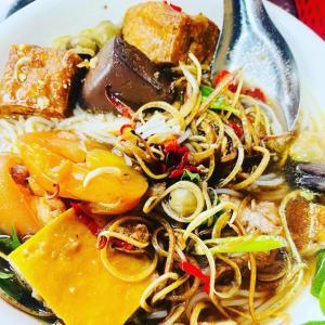 Vietnamese noodle