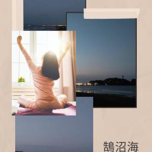 2021/09/16湘南鵠沼の波情報
