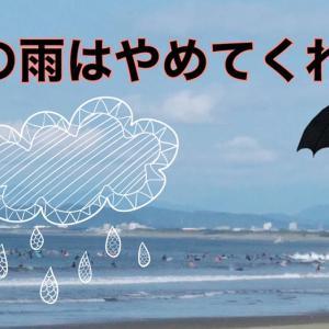 土日の雨は勘弁だし災害が起こらないように