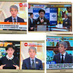 テレ朝TOKIO・リーダーに出演します★マスク関連。