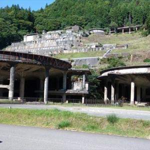 日本遺産 神子畑選鉱場