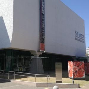 横尾 忠則 現代美術館