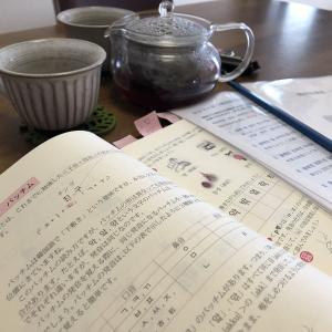 プライベート韓国語講座@春日井市