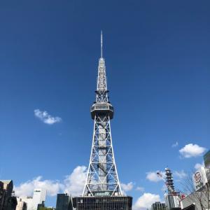 名古屋の新しいスポット【久屋大通パークとテレビ塔】