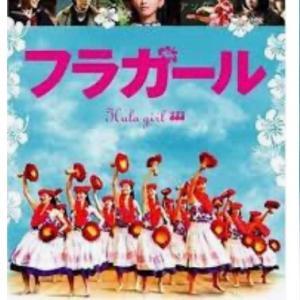 【映画】フラガール