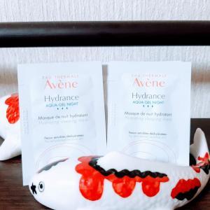 アベンヌの保湿マスク「イドランス スリーピングマスク」のしっとり感がたまらない【コスメ】
