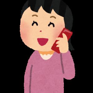 待ち受け専用の激安携帯、ソフトバンクのプリペイド携帯「Simply」を購入!【通信費節約】
